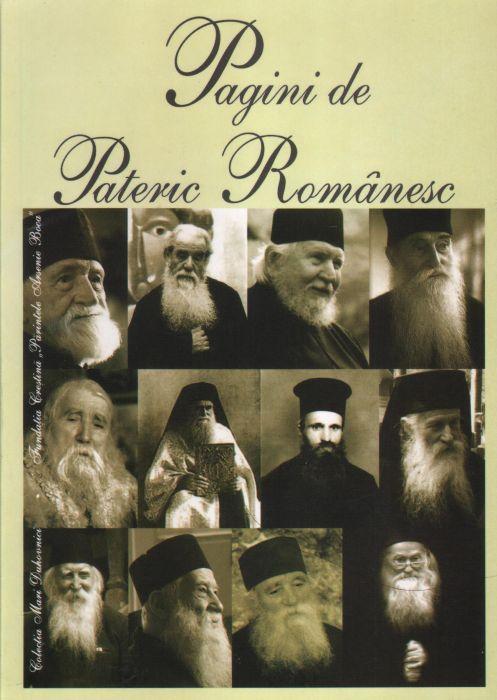 Pagini de Pateric Românesc
