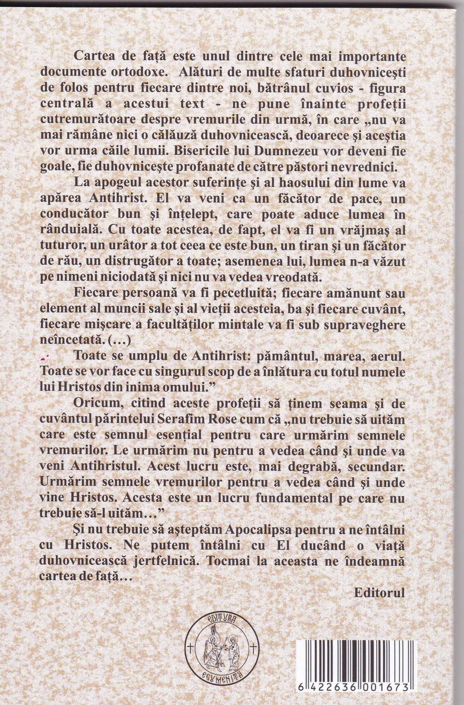 Cugetarile unei inimi smerite.Un document din sec XV  despre viata duhovniceasca