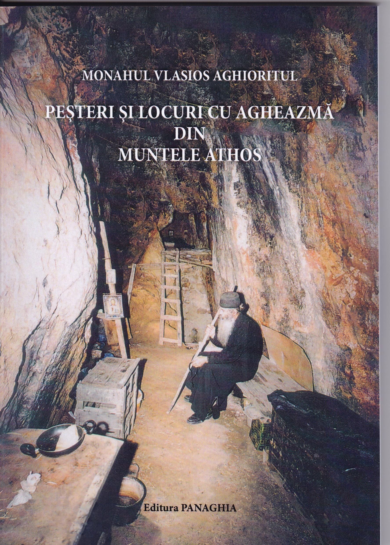 Peșteri și locuri cu agheasmă din Muntele Athos