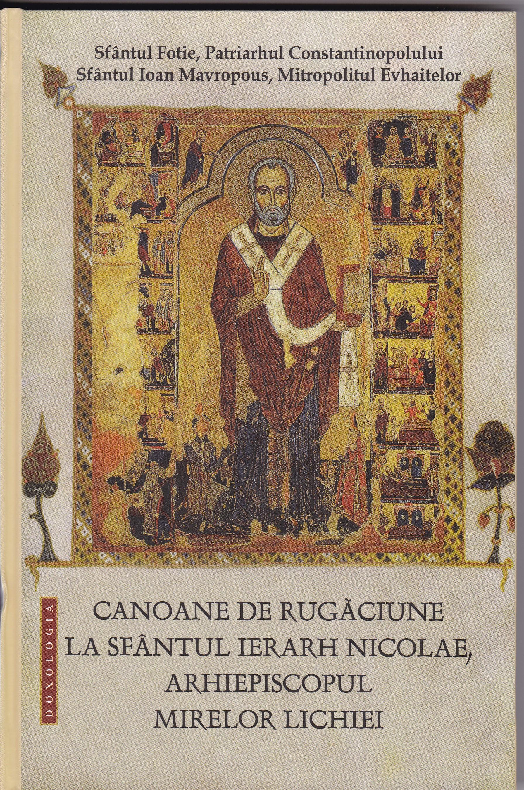 Canoane de rugăciune la Sfântul Ierarh Nicolae, Arhiepiscopul Mirelor Lichiei