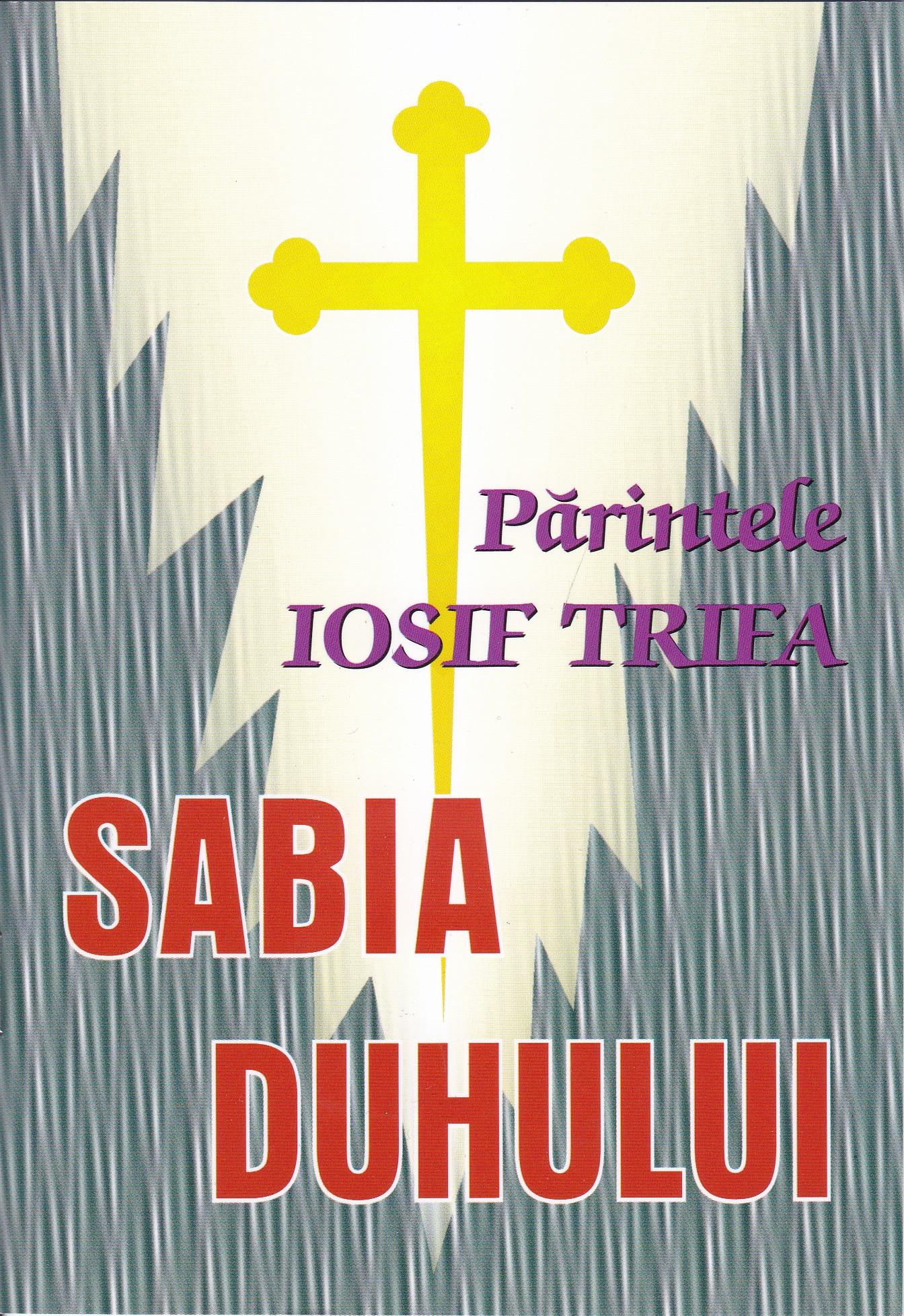 Sabia Duhului