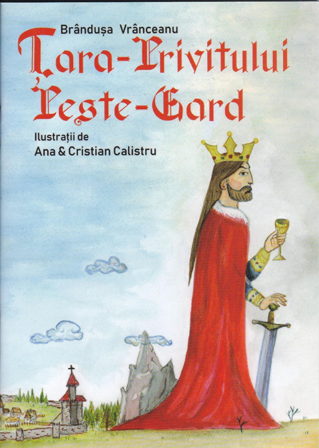 Țara Privitului Peste-Gard