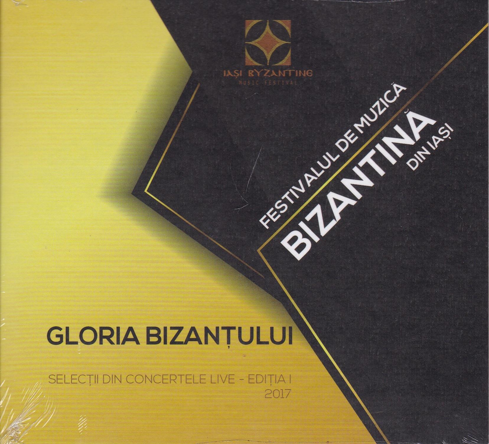 CD- Festivalul de muzica bizantina din Iasi 2017