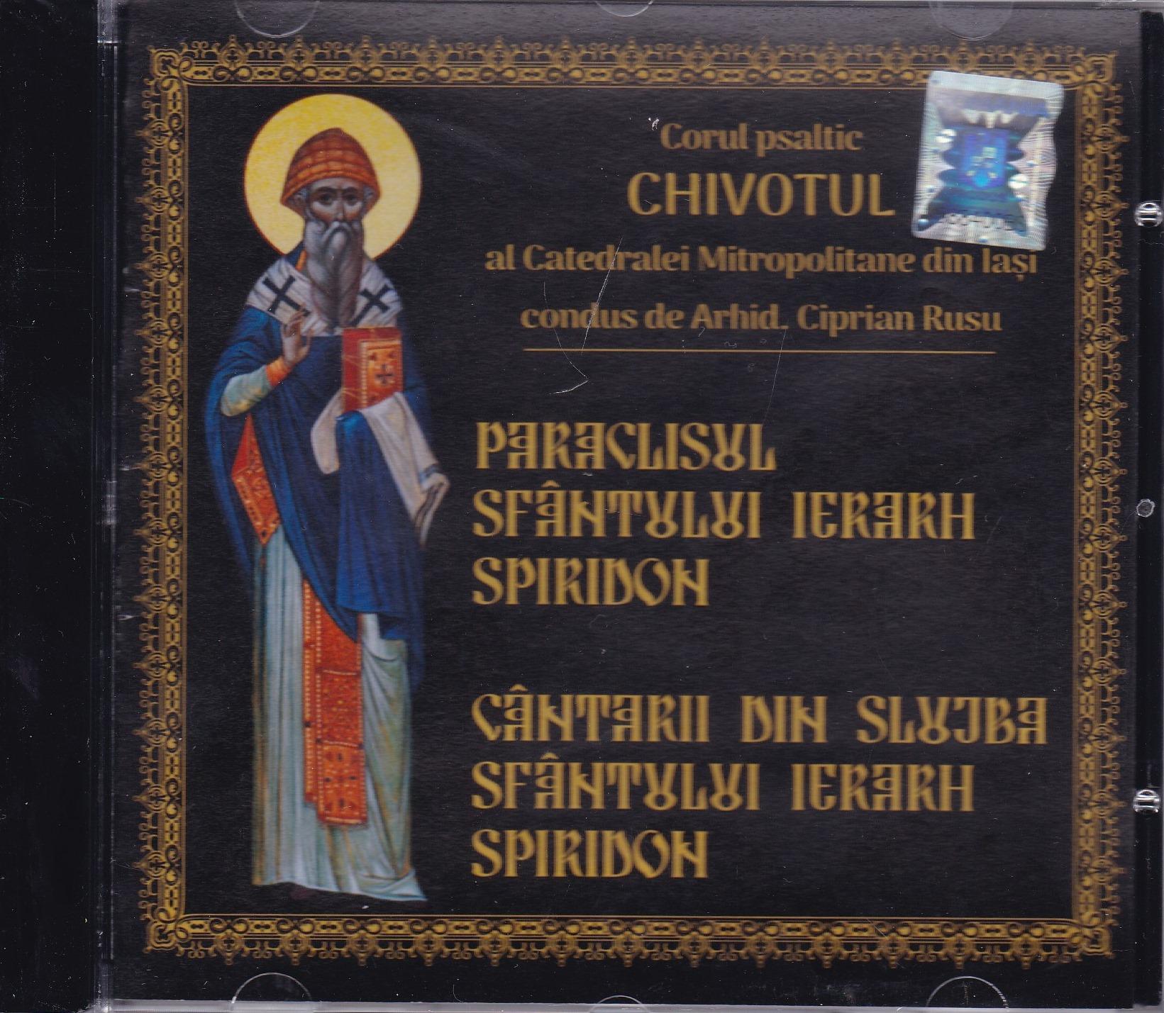 CD- Paraclisul Sfantului Ierarh Spiridon