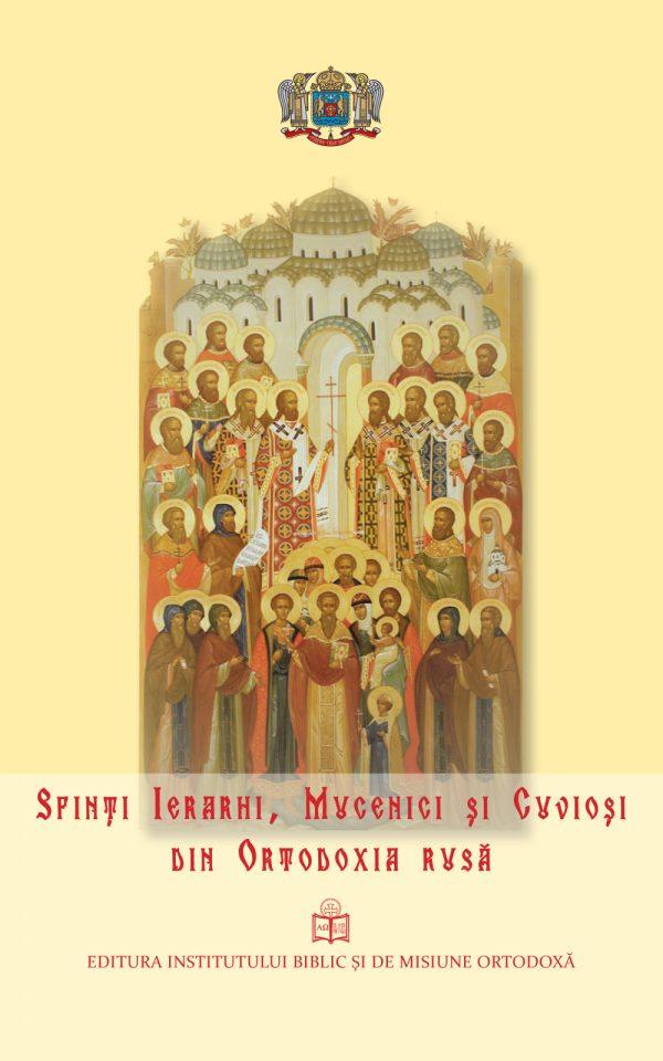 Sfinți Ierarhi, Mucenici și Cuvioși din Ortodoxia rusă