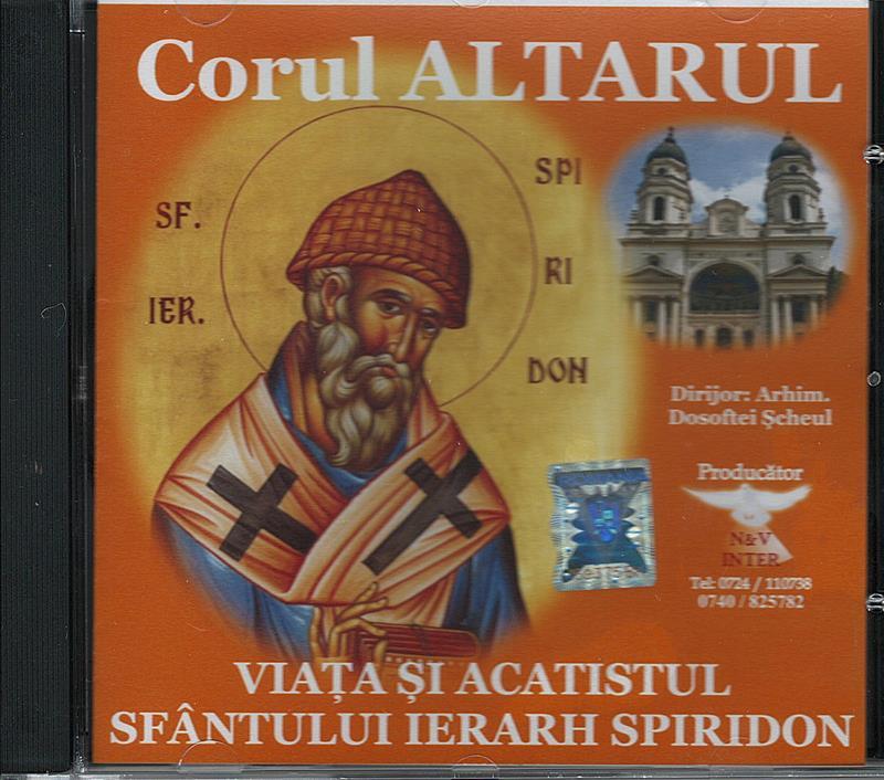 CD- Viața și Acatistul Sf Ierarh Spiridon