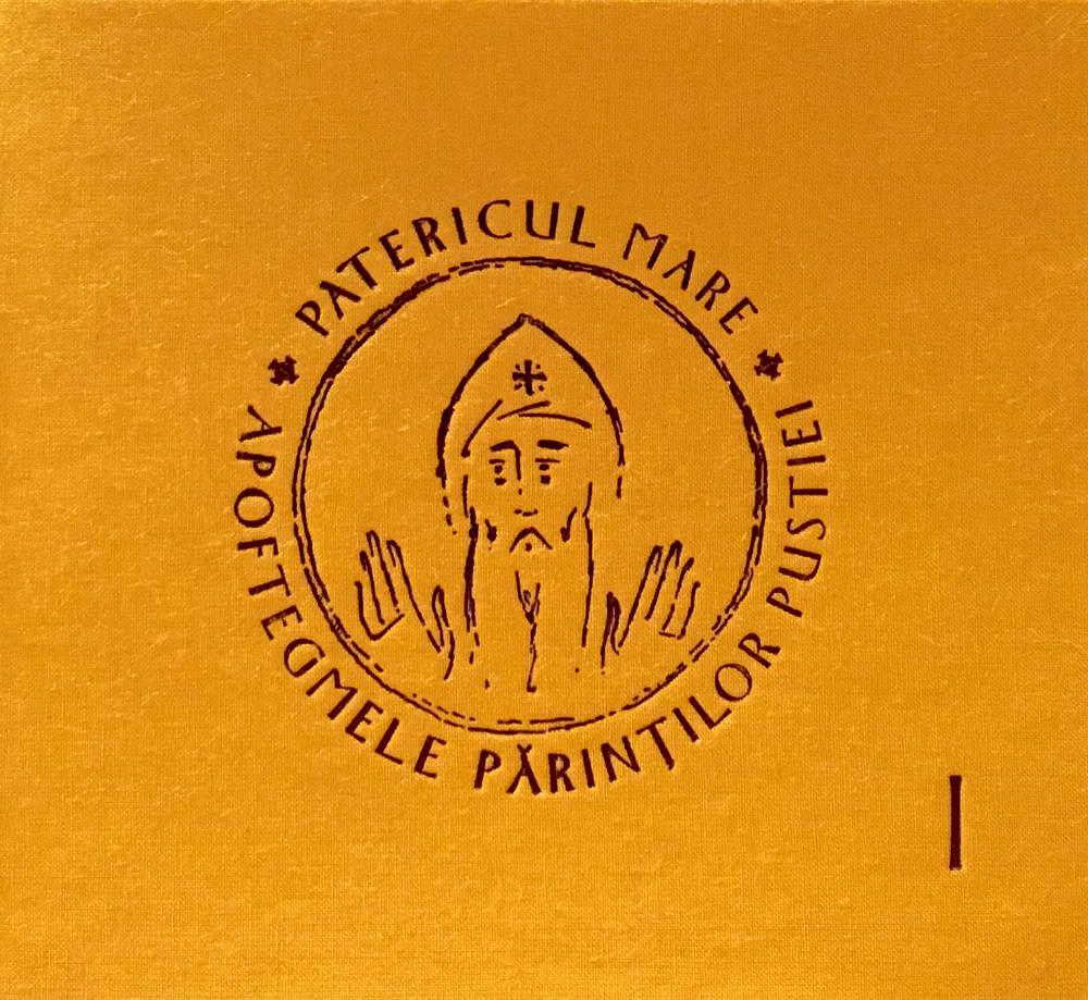 Audiobook Patericul Mare. Apoftegmele Parintilor Pustiei - vol. 1