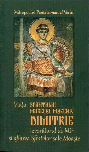 Viata Sf Marelui Mucenic Dimitrie Izvoratorul de Mir si aflarea Sfintelor sale Moaste