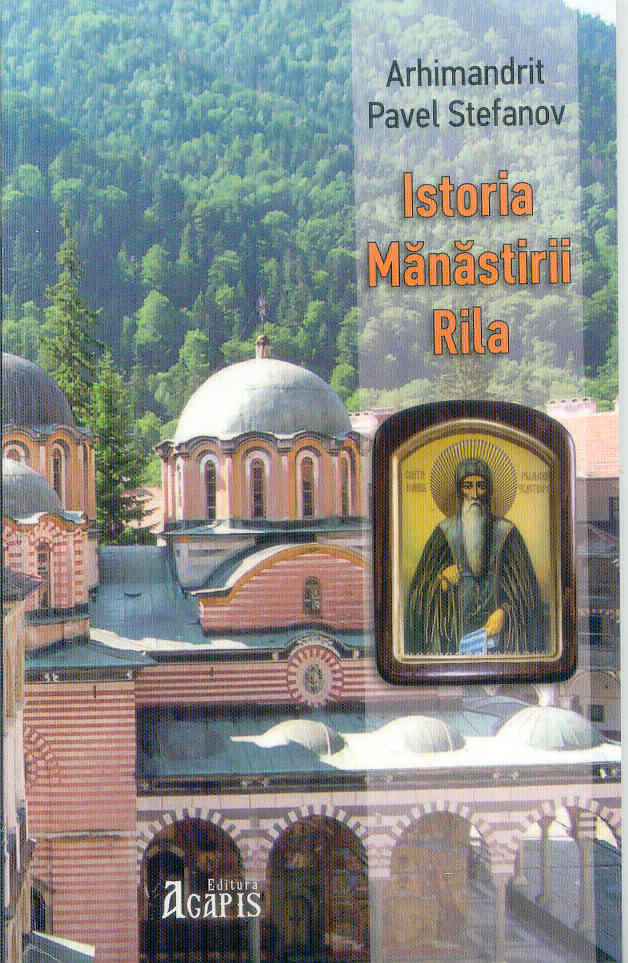 Istoria Manastirii Rila