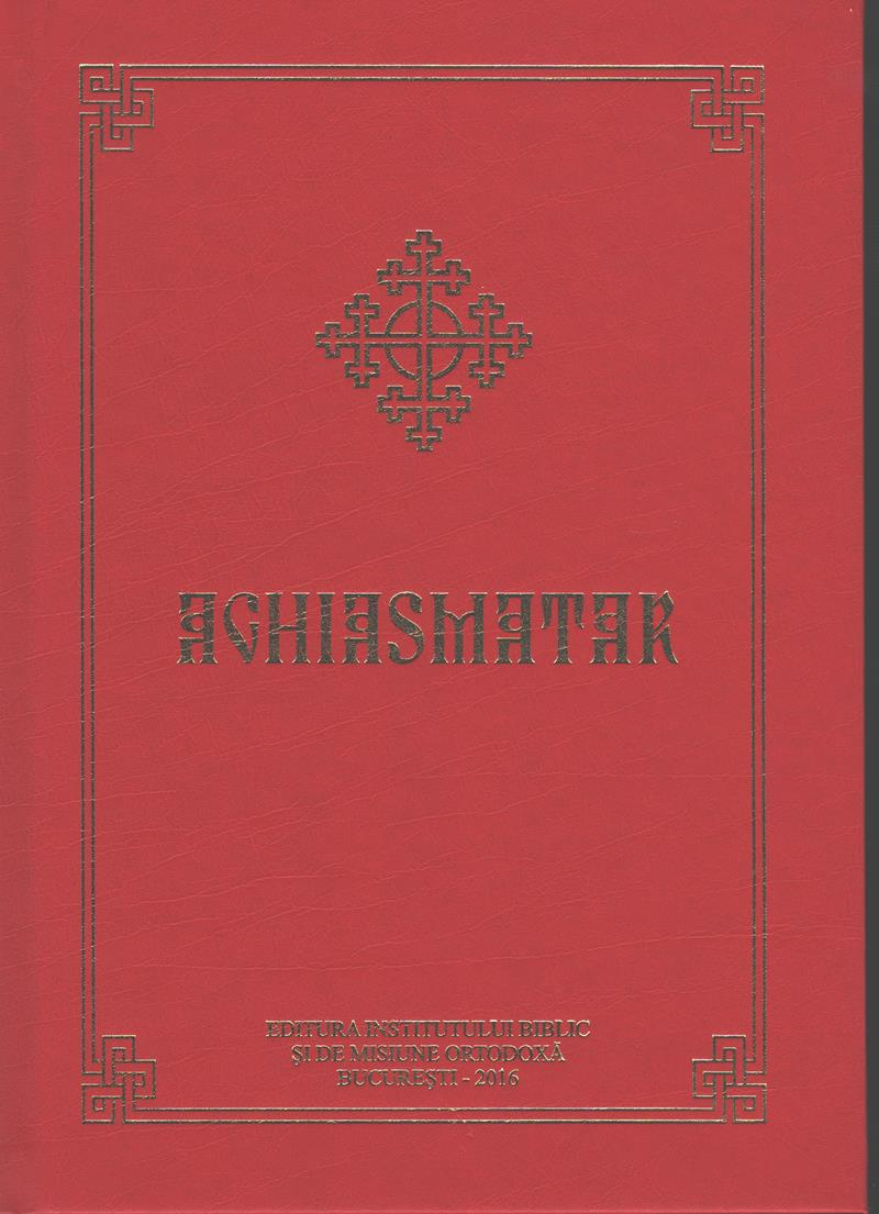 Aghiasmatar