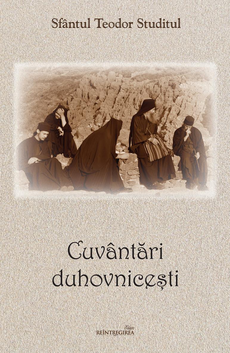 Cuvântări duhovniceşti