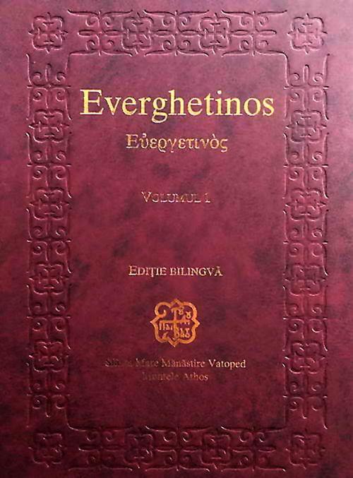 Everghetinos. Vol. 1. Ediţie bilingvă