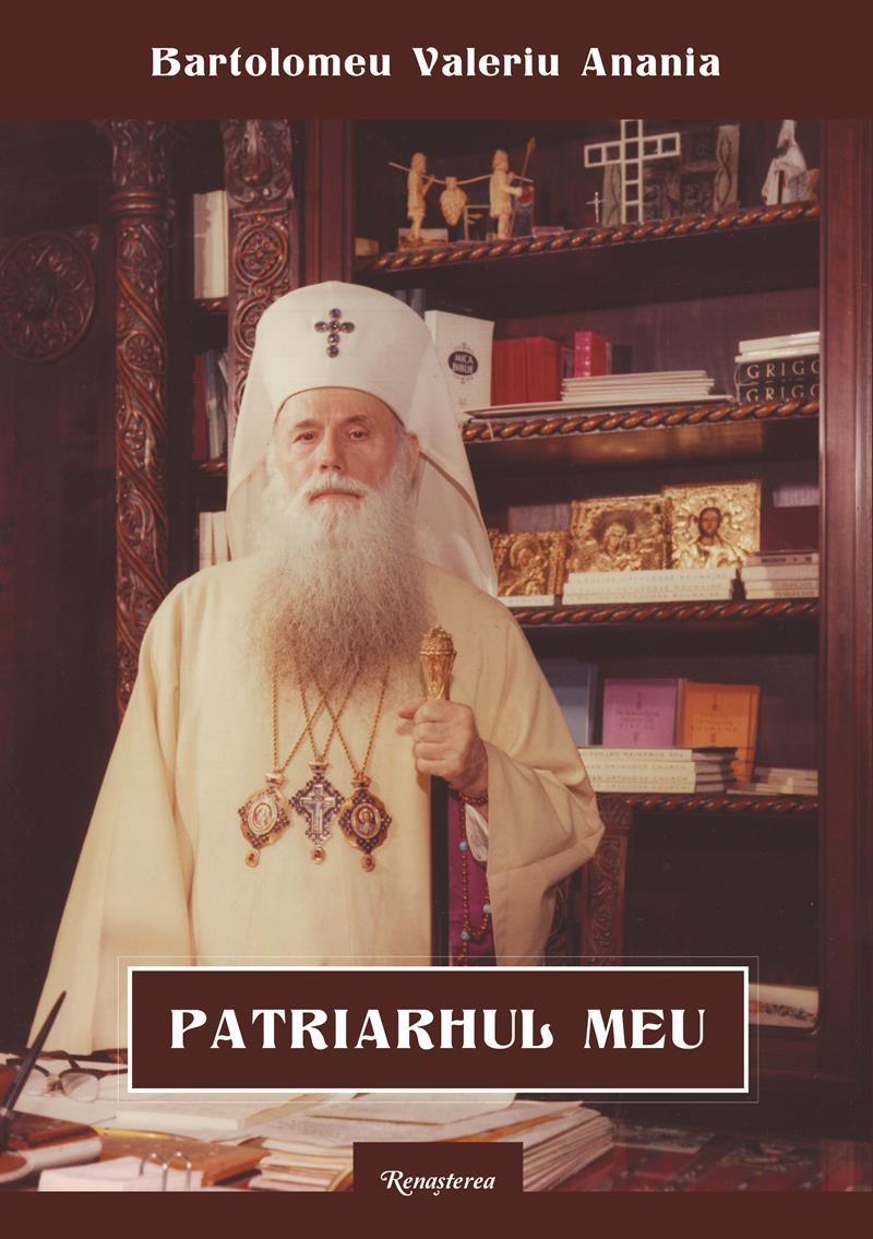 Patriarhul meu