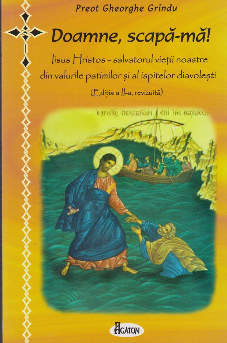 Doamne, scapa-ma. Iisus Hristos - salvatorul vietii noastre din valurile patimilor si al ispitelor diavolesti