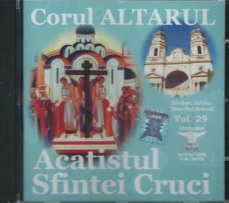 CD- Acatistul Sfintei Cruci