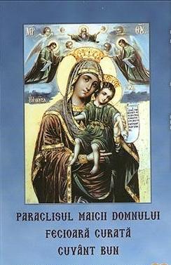 Paraclisul Maicii Domnului, Fecioara Curata, Cuvant bun- Muzica bizantina