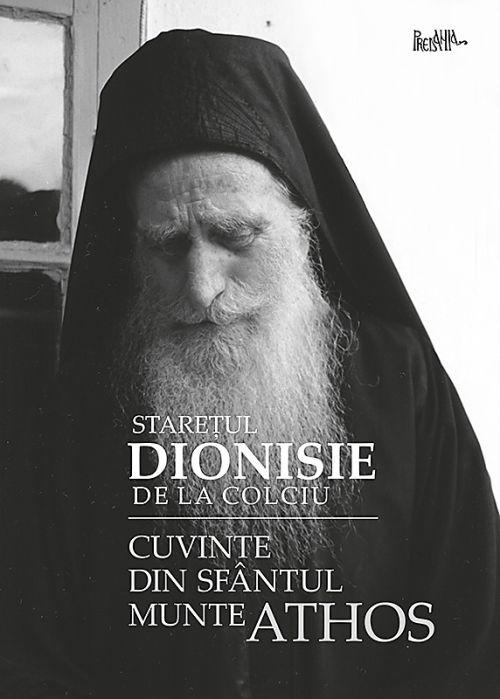 Cuvinte din Sfântul Munte Athos