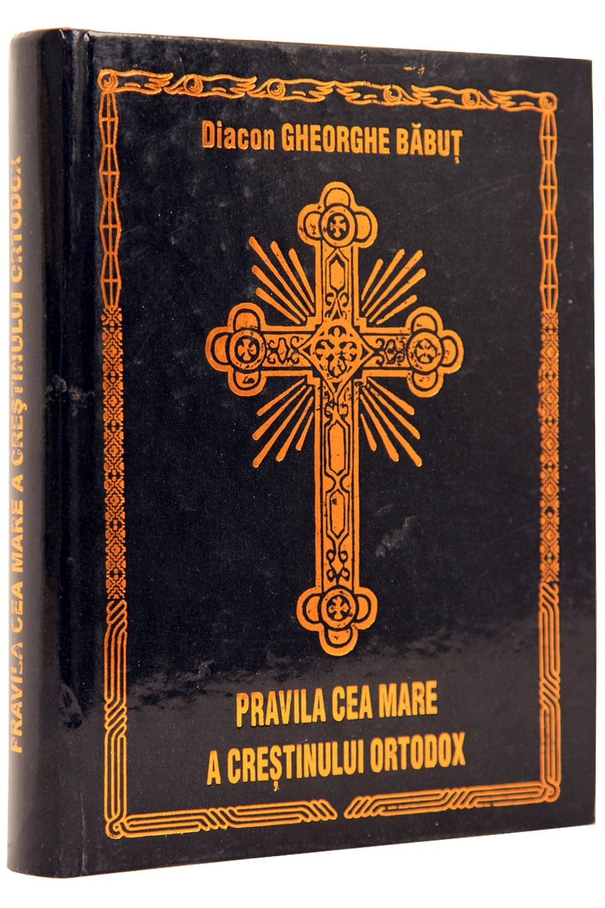 Pravila cea mare a crestinului ortodox