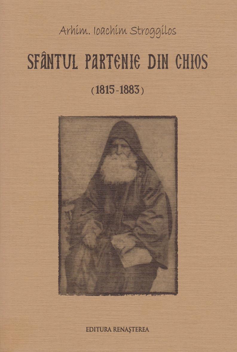 Sfantul Partenie din Chios