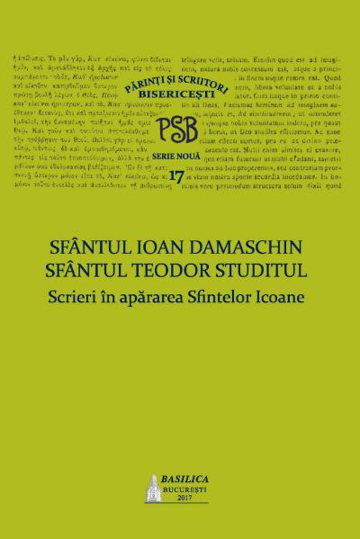 PSB 17 - Scrieri in apararea Sfintelor Icoane