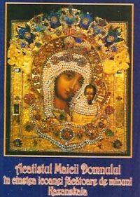 Acatistul Maicii Domnului în cinstea icoanei făcătoare de minuni Kazanskaia
