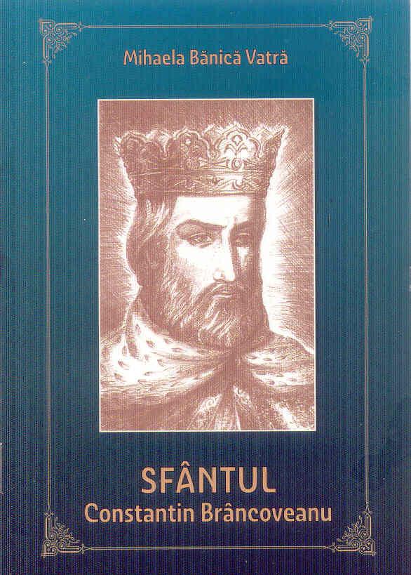 Sfântul Constantin Brâncoveanu piesă istorică