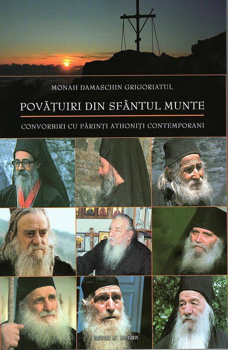 Povatuiri din Sfantul Munte. Convorbiri cu duhovnici contemporani