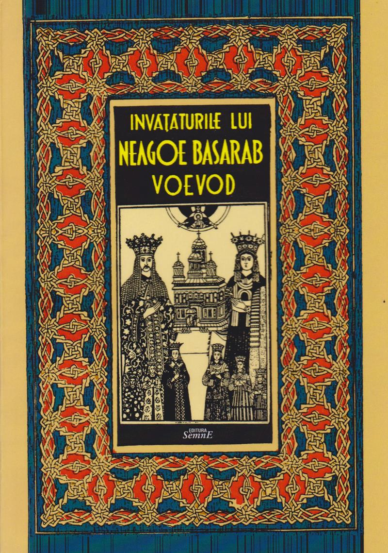 Învăţăturile lui Neagoe Basarab Voevod