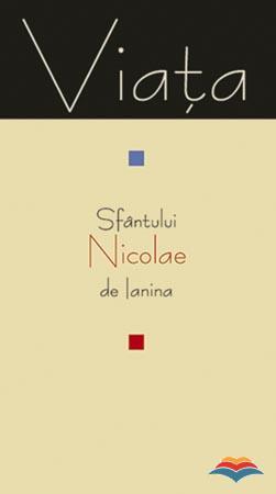 Viata Sfântului Nicolae de Ianina