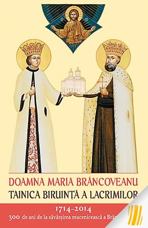 Doamna Maria Brâncoveanu - Tainica biruință a lacrimilor