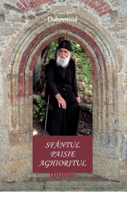 Sfântul Paisie Aghioritul