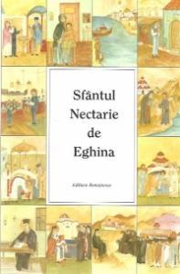 Sfantul Nectarie de Eghina