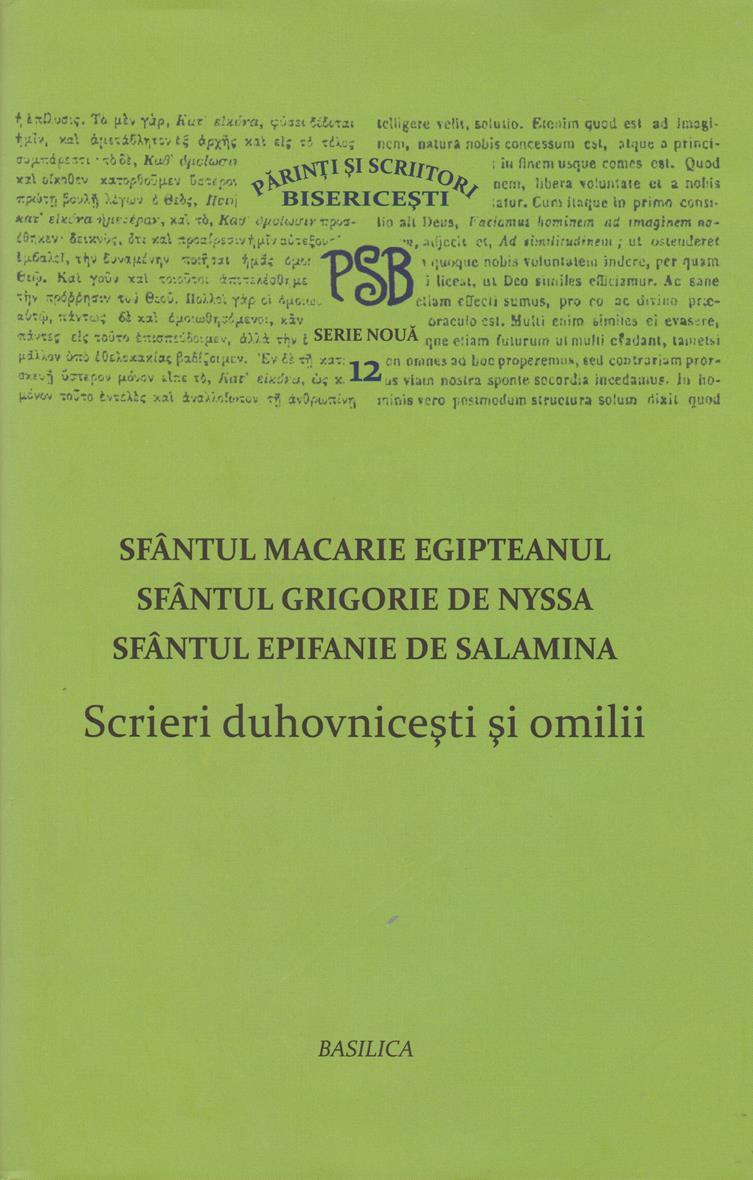 PSB 12 - Scrieri duhovnicești și omilii