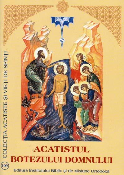 Acatistul Botezului Domnului