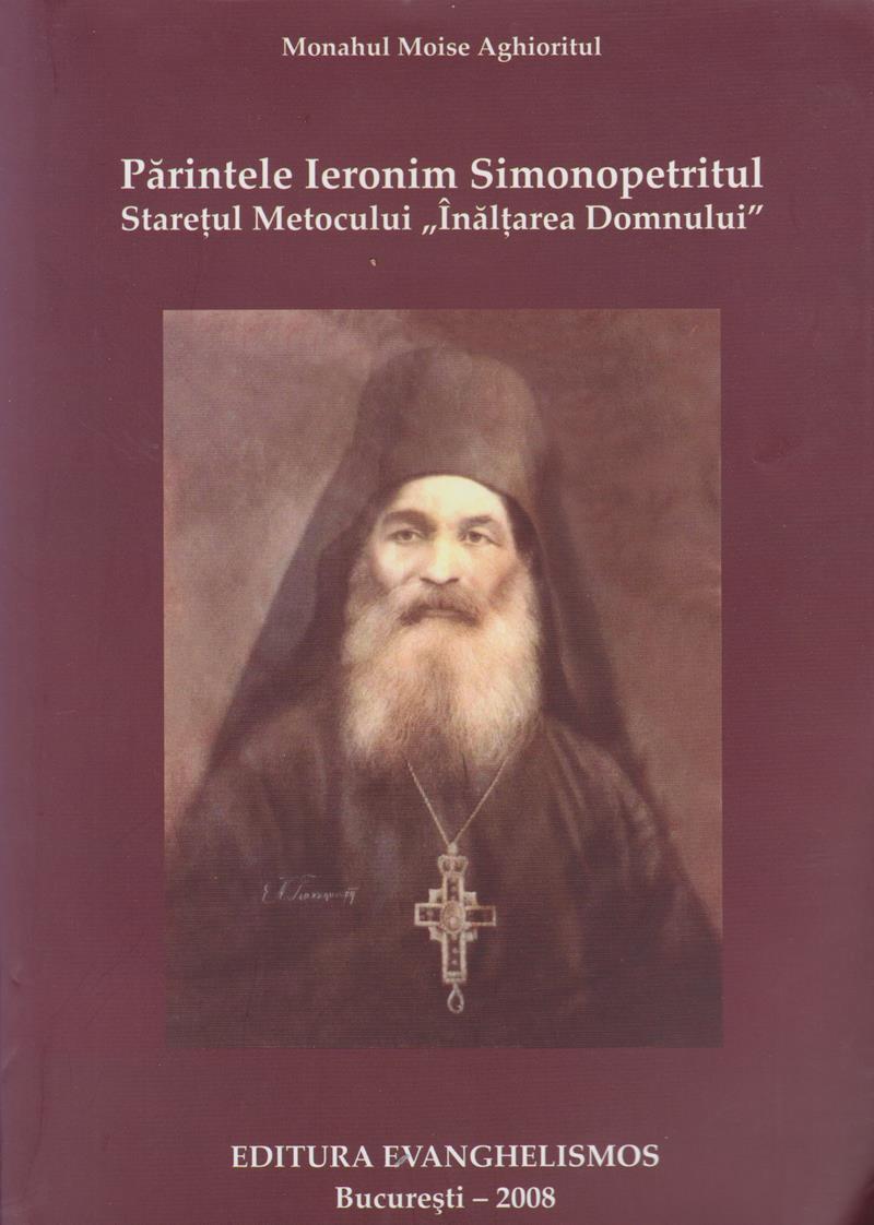 Parintele Ieronim Simonopetritul, Staretul Metocului Inaltarea Domnului