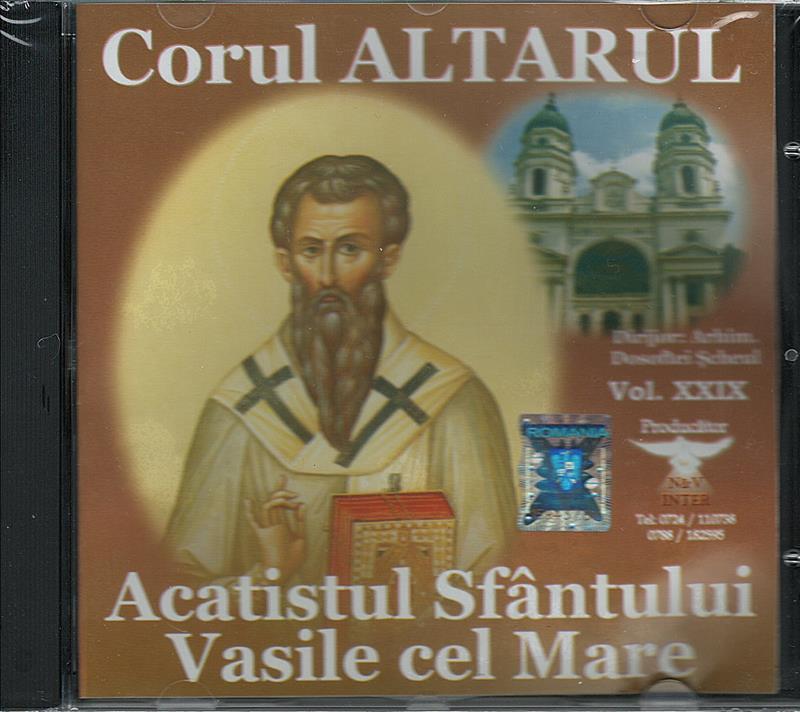 CD- Acatistul Sf Vasile cel Mare