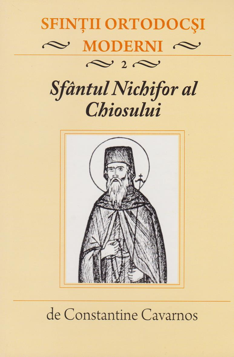 Sfantul Nichifor al Chiosului