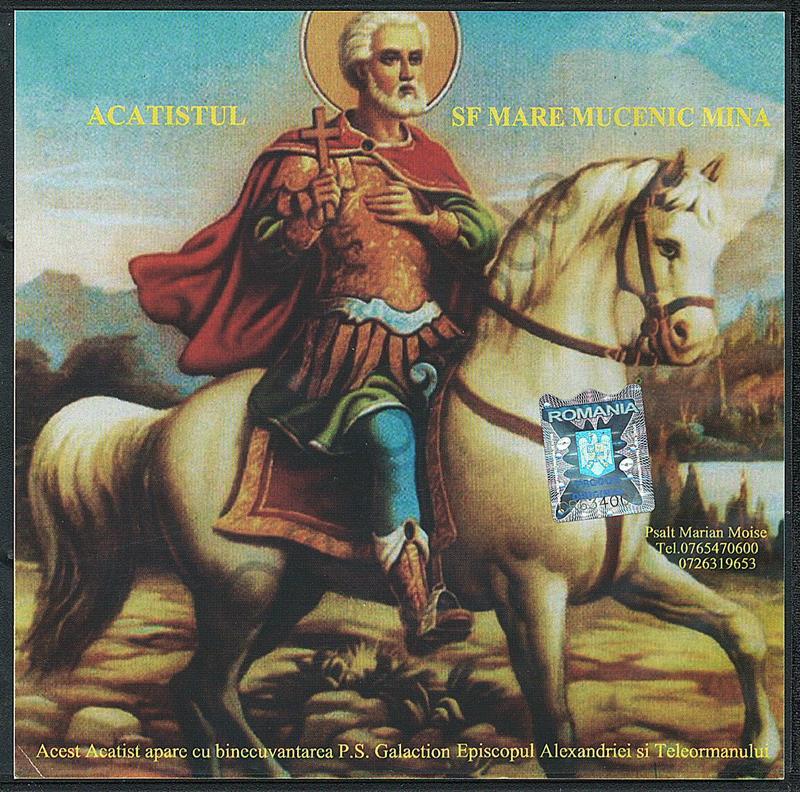 CD- Acatistul Sfântului Mare Mucenic Mina