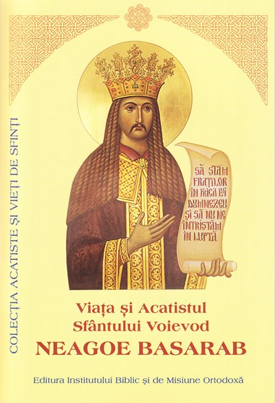 Viata si Acatistul Sfantului Voievod NEAGOE BASARAB