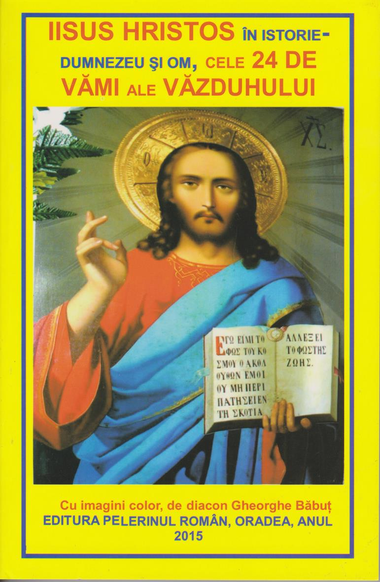 Iisus Hristos in istorie - Domnezeu si om, cele 24 de vami ale vazduhului