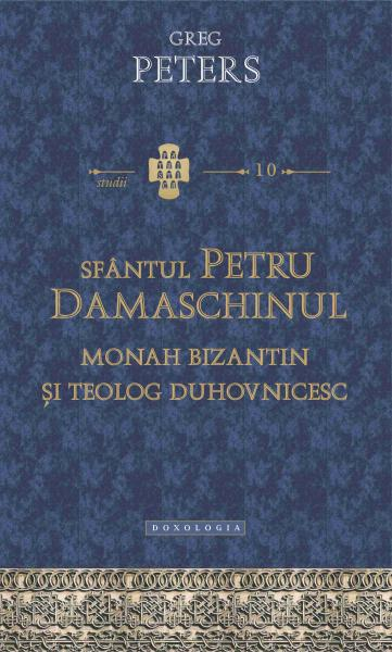 Sfântul Petru Damaschinul – monah bizantin şi teolog duhovnicesc