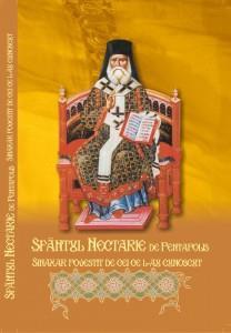 Sfântul Nectarie Sinaxar povestit de cei ce l-au cunoscut