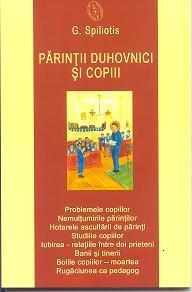 Părinţi duhovnici şi copiii