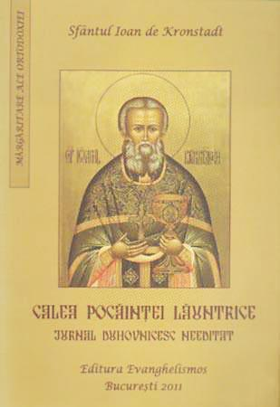Calea pocăinţei lăuntrice- Jurnal duhovnicesc needitat- Sfântul Ioan de Kronstadt