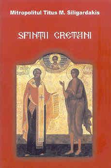Sfinţii Cretani