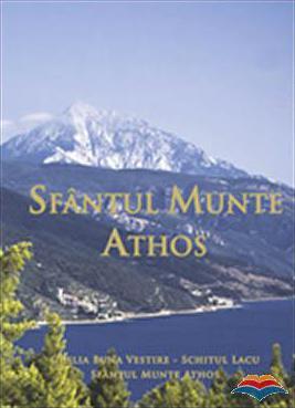 Sfântul Munte Athos – Album