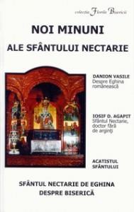 Noi minuni ale Sfântului Nectarie