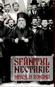 Sfântul Nectarie – Minuni în România