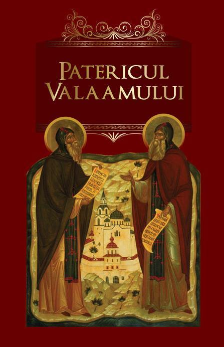 Patericul Valaamului