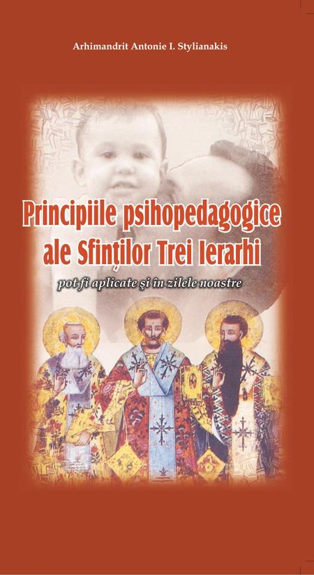 Principiile psihopedagogice ale Sf. Trei Ierarhi